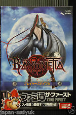 Bayonetta Player's Bible Strategy guide book Japan