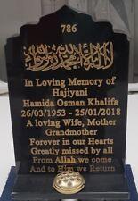 Muslim Headstone Granite or Marble Memorial Plaque  Islamic-Gravestone