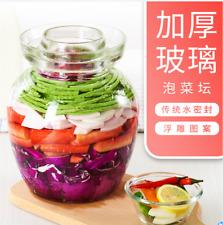 Fermentation Pickle Seal Glass Jar Thicken Wide Mouth Sauerkraut Jar Home Zsell
