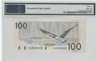CANADA BANK SPECIMEN SET OF SIX BIRD NOTES PMG ALL GEMS & EPQ W/ $100 GEM RARE