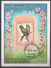 "Afghanes sheet Mi 79 with Mi 1452 used "" birds parrot Papagei '' [028]"