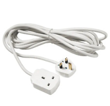 IKEA KOPPLA Extension cord, earthed white, 5 m new