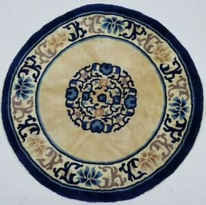 Antique Handmade Chinese Peking Tibetan Art Deco Wool Oriental Rug Carpet 92x92