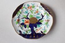 Porcelain/China Blue Unmarked Porcelain & China
