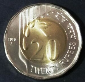India Republic 2020-B 20 Rupees new series Unc coin.