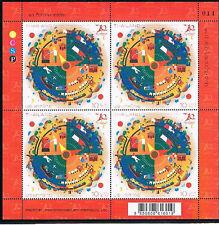 THAILAND 2013 Thailand Post Company Limited F/S (10b x 4)