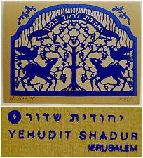 Original HAND SIGNED Limited JEWISH SERIGRAPH PAPERCUT Judaica SHADUR Jerusalem