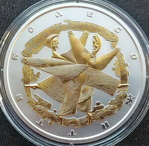 Ukraine 10 UAH 2017 Silver Wheel of Life