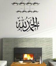 Alhamdulillah Islamic Wall Sticker beautiful Home decoration wall vinyl 50*75CM