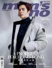 JACKSON WANG JIA ER JIAER GOT7 MEN'S UNO MAGAZINE HONG KONG JAN 2018 JANUARY
