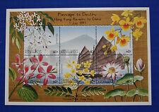 Micronesia (#259) 1997 Hong Kong Reverts to China MNH souvenir sheet