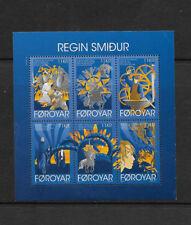 O) 2012 Faroe Islands, Regin Smidur - Reggin-Nordic Mythology-Myths And Legends