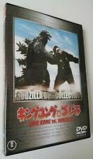King Kong Vs Godzilla uncut Japanese dub version w/English subtitles 2 Dvd set
