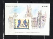 ESPAÑA. Año: 1989. Tema: PRUEBAS OFICIALES.