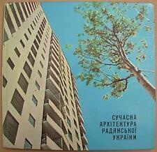 Modern Architecture of Soviet Ukraine Photo Book 1974