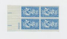 block of 4 FORT DUQUESNE stamps - *BUY ONE GET ONE FREE* Scott #1123 MNH US 1958