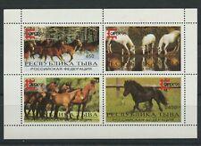 Horses mnh Miniature Sheet 4 stamps 1996 Tuva Republic Capex 96