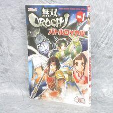 MUSOU OROCHI Battle Royal 1 Manga Comic Anthology 4 Koma Japan Book KE050*