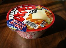 Instant udon noodle bowl mochi rice cake chikaramochi maruchan made in Japan