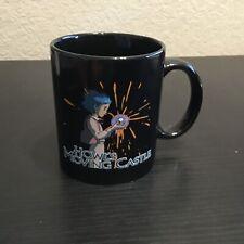 Howl's Moving Castle Black Coffee Mug Cup [ Ghibli Studio 2004 ] Fallen Star