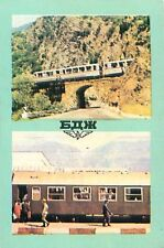CALENDRIER POCHE POCKET CALENDAR 1978 BULGARIA State Railways BDZ TRAIN 1