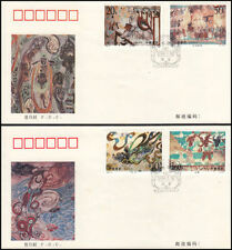 CHINA 1994-8 Dunhuang Murals 敦煌壁画 stamp FDC