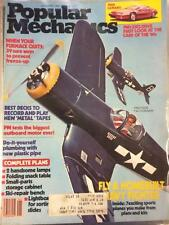 10 MONTHS OF 1980 POPULAR MECHANICS MISSING MAY AND OCTOBER  (O7-7)