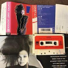 JANET JACKSON Control JAPAN CASSETTE 28P31015 w/PIC SLEEVE (Flap intact, Tears)