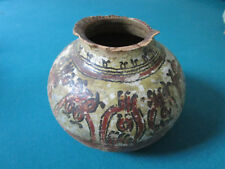 ANTIQUE INDIAN BOLIVIAN POTTERY 100-200 YEARS OLD