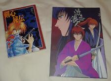 Rurouni Kenshin art book lot of 2