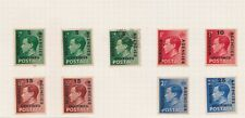 (K144-6) Morocco agencies Mix of 9stamps values to 21/2d (F)