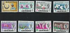 Malaysia-Perak SC138-145 Orchids-type-wmkPortraitOffSultanIdrisShak (H) 1971