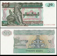 MYANMAR 20 Kyats, 1994, P-72, Mythical Dog/Elephant Fountain, UNC World Currency