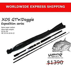 2017 HAMACHI 7'6 XOS GT'n'Doggie Exp 80 - 130lb Japanese spin popper fishing rod