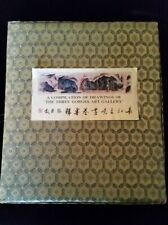 """A Compilation of Drawings of """"The three Gorges Art Gallery"""""""