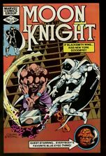LOT OF 4 COPIES MOON KNIGHT #16 FINE / VERY FINE 7.0 1981 MARVEL COMICS
