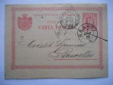 Entier postal 10 bani - Oblitération Galati 1899 - Roumanie