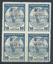 Greece 1917 Sc# RA17 Victory charity revenue postal tax rulette block 4 MNH