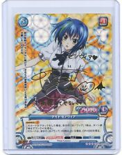 PRISM CONNECT High School DxD Zenovia HOLO-FOIL gold signed TCG anime card #2
