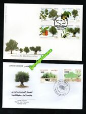2017- Portugal- Tunisia- Tunisie- Trees from Euromed- 2 FDC