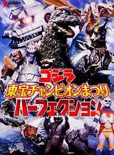Godzilla Toho Champion Festival Perfection Book Japan DENGEKI HOBBY BOOKS 2014