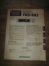 manuale istruzioni pioneer rg-60 dynamic processor