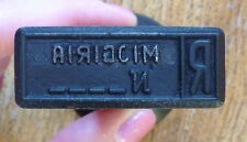 SOVIET UKRAINIAN SEAL STAMP POST OFFICE LVOV REGION 3D LETTERS SYMBOL INDICATION