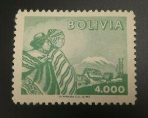 Bolivia MNH stamp Ethnic wool dress cap Illimani mountain Giant Cactus Key value