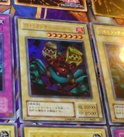 YUGIOH JAPANESE ULTRA RARE HOLO CARD CARTE WJ-07 LAUNCHER SPIDER OCG JAPAN MINT