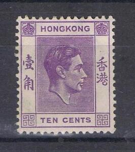 Hong Kong 1938 1952 King George VI Ten cent  perf 14 SG 145 MLH Cat £50