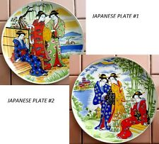 Ekco International Fine Porcelain China Geisha Girls Collectible Plates - Qty: 2