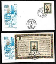 Un Vienna #86-87, Human Rights, 40th Anniv. Set of 2 Artmaster Fdcs