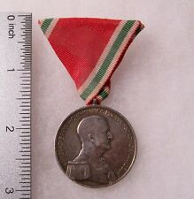 Hungary Silver Bravery Medal
