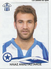 N°084 ILIAS ANASTASAKOS ATROMITOS STICKER PANINI GREEK GREECE LEAGUE 2010